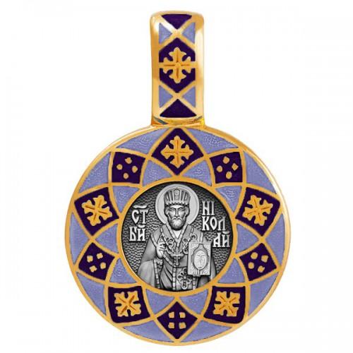 Святитель Николай Чудотворец. Образок с эмалью сиреневого цвета