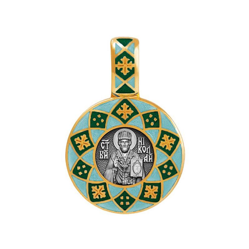 Образок Николай Чудотворец с эмалью бирюзовых тонов
