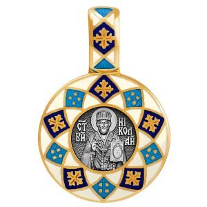 Образок «Николай Чудотворец» с эмалью бежевого цвета 02.021