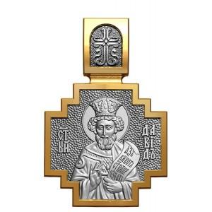 «Святой царь и пророк Давид» 06.119