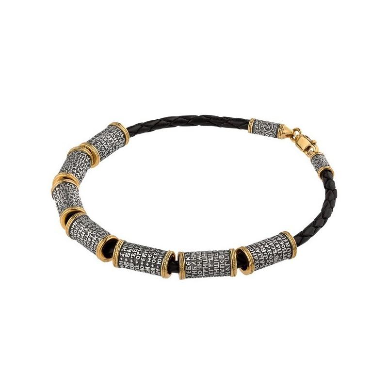 Наборный серебряный браслет «Псалом 90» 14.091