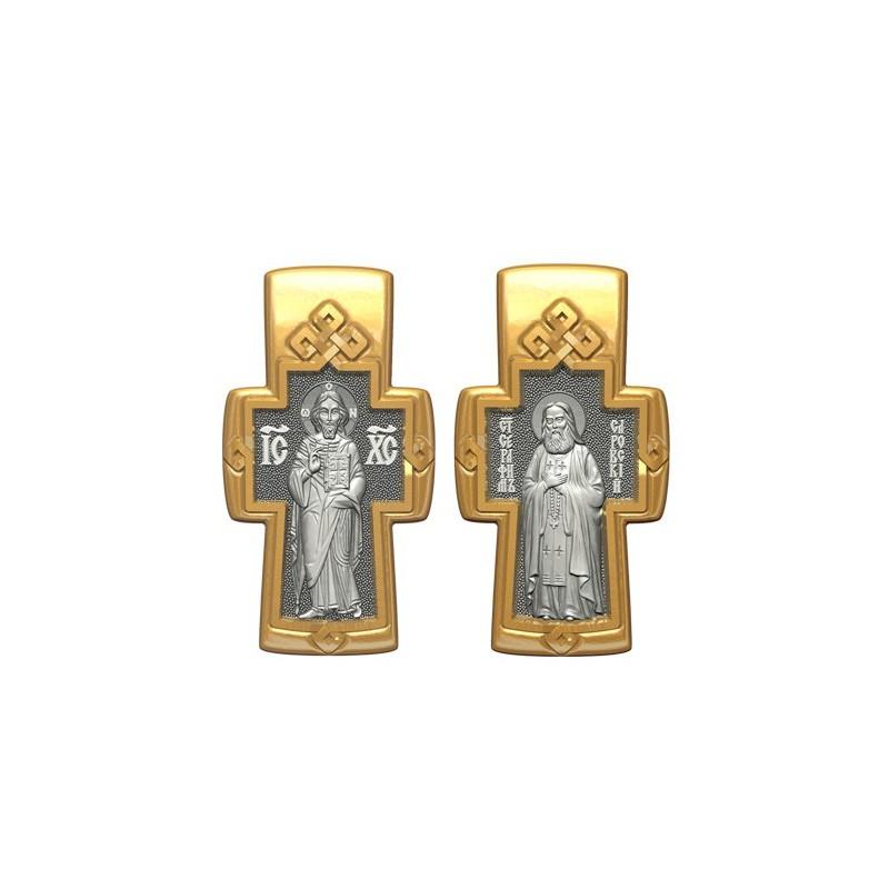 Господь Вседержитель. Святой Серафим Саровский 17.005