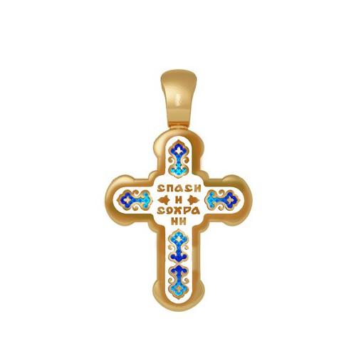 Нательный православный крест с эмалью. Лилии. Молитва «Спаси и сохрани» 19.003-1