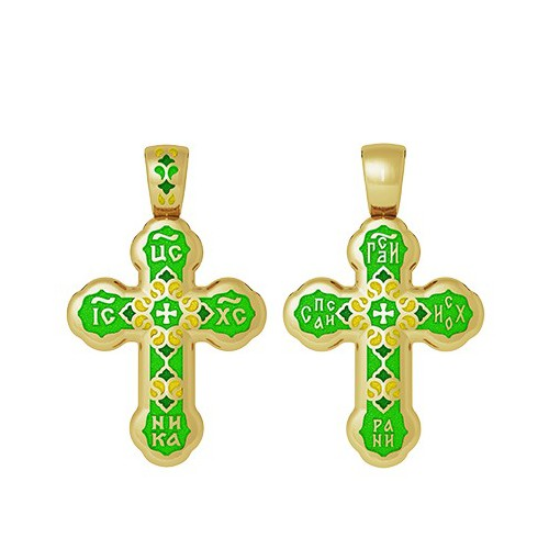 Православный крест «Господи, спаси и сохрани» 19.009-3