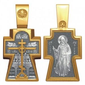 Голгофа. Преподобный Марк Пещерник. Православный крест