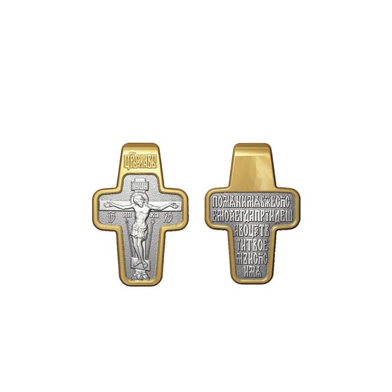 Нательный православный крест. Распятие. Молитва 17.006