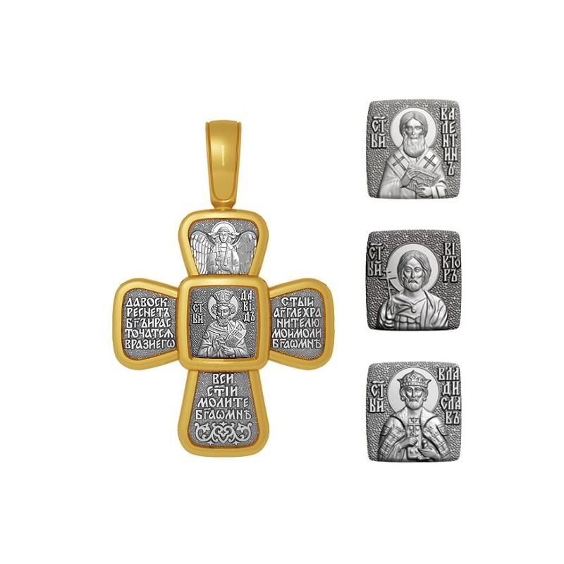 Мужской именной крест с образом вашего святого 04А