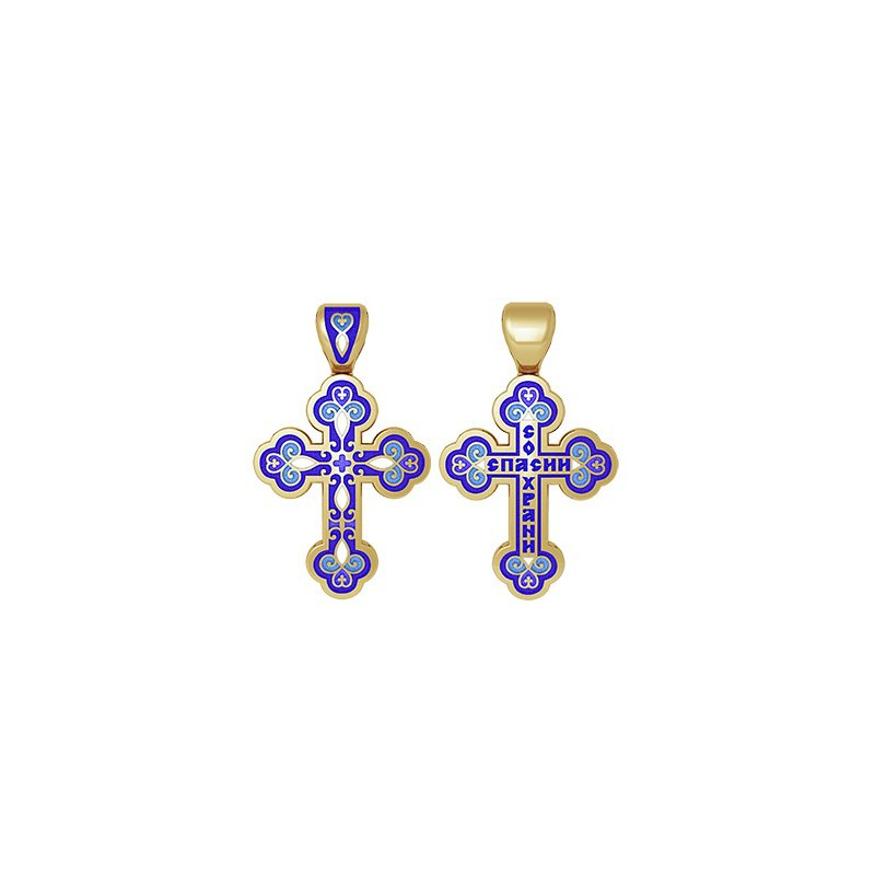 Православный крест «Спаси и сохрани» 19.010-2