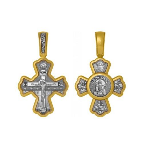 Нательный православный крест. Распятие. Святитель Спиридон Тримифунтский 04.113
