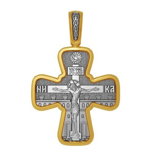 Нательный православный крест. Распятие. Святой царь и пророк Давид 04.119