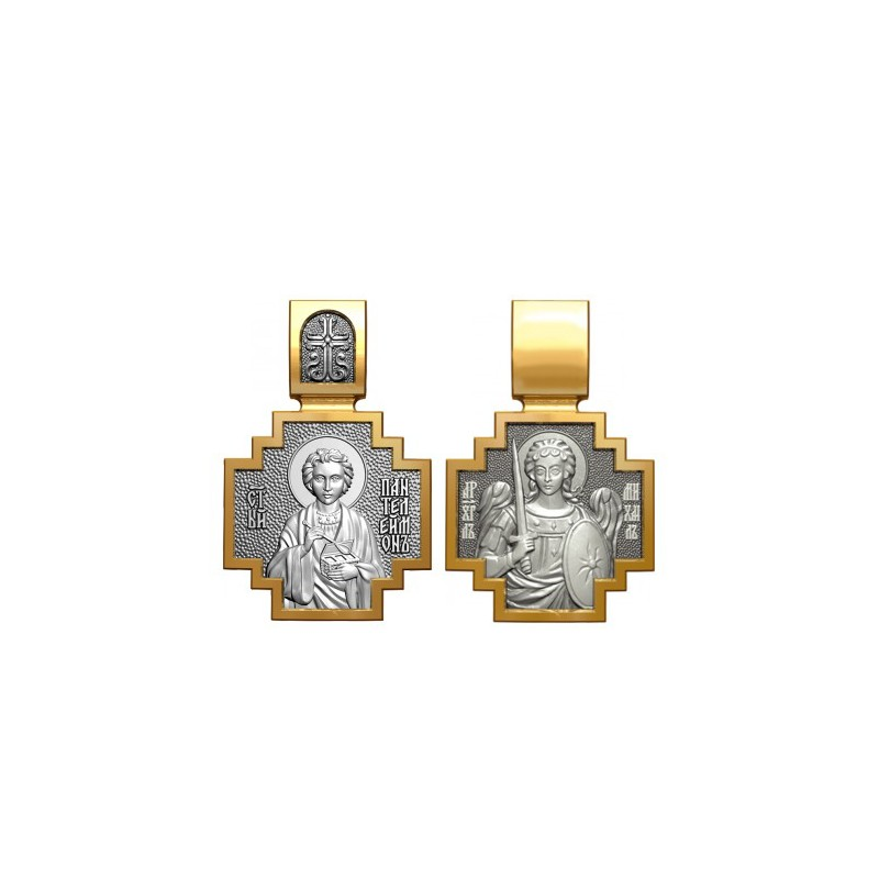 Нательная икона «Великомученик Пантелеимон Целитель, Архангел Михаил» 06.103