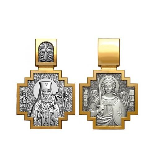 Святитель Лука, Архиепископ Крымский. Образок Арт. 06.118