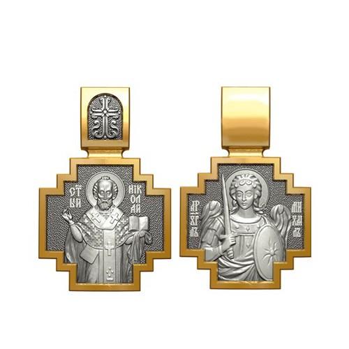 Святитель Николай Чудотворец 06.117