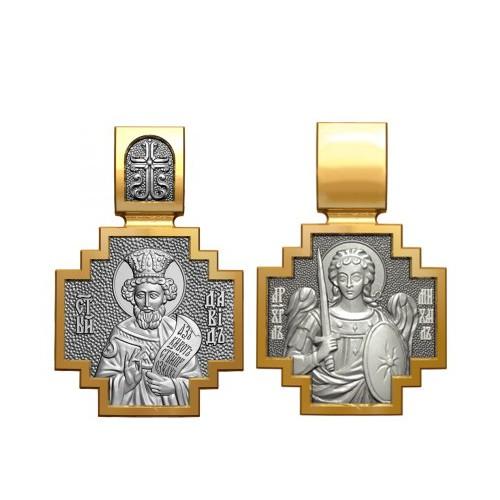 Образок Святой царь и пророк Давид. Архангел Михаил 06.119