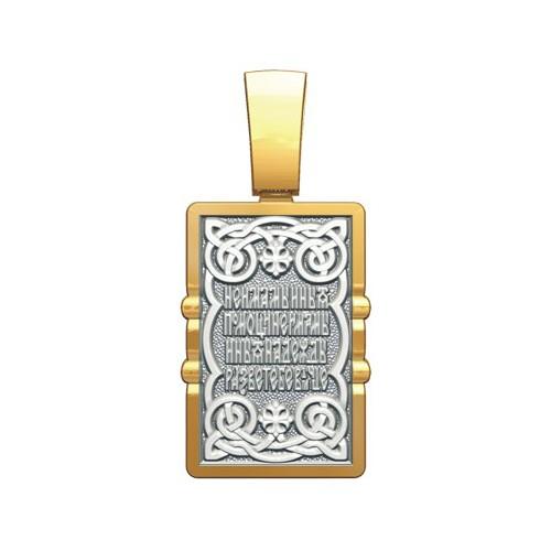 Икона Божией Матери «Семистрельная» 18.001
