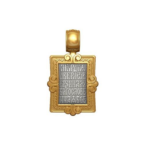 Барская Икона Божией Матери 18.008