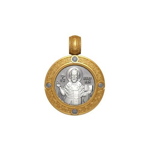 Святитель Николай Чудотворец 118.003