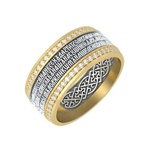 Православное кольцо с молитвой «Отче наш» 15.237К