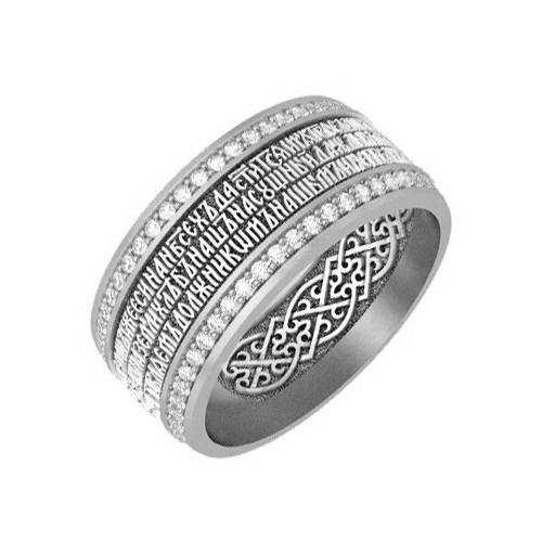 Кольцо. Наперстная молитва «Отче наш» 15.237РК