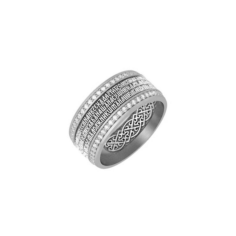 Серебряное кольцо с молитвой Отче Наш