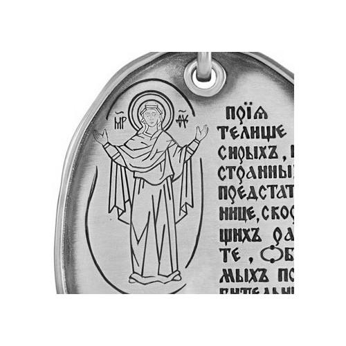 Подвеска с гранатом «Божия Матерь Оранта» 784С