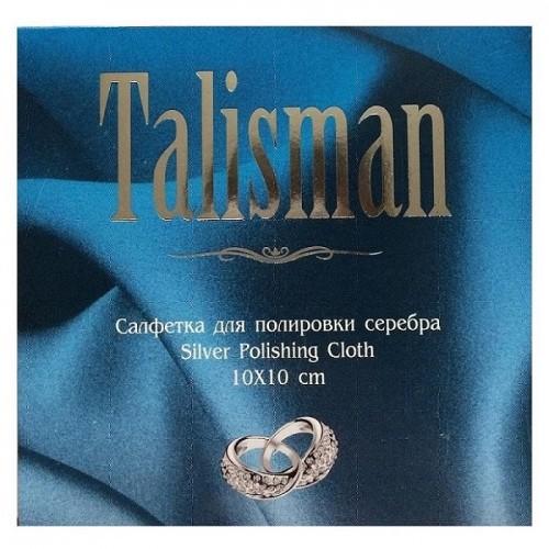 Салфетка Talisman для полировки серебра, 10х10 см