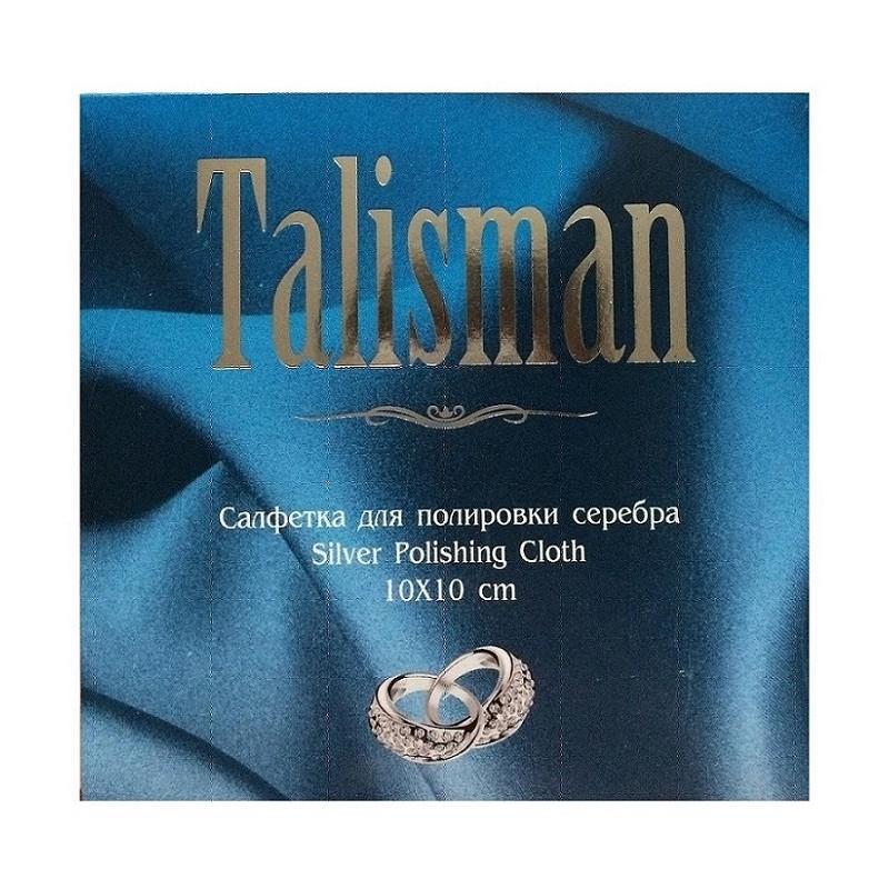 Салфетка Talisman для полировки серебра (10х10 см)
