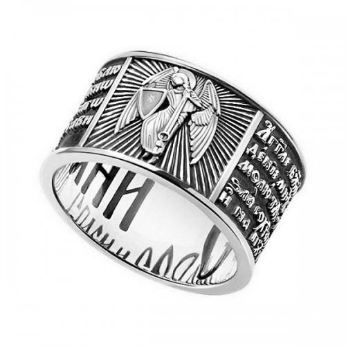 Кольцо Спаси и Сохрани с молитвой к Ангелу Хранителю