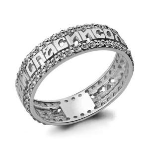 Серебряное кольцо с фианитами «Спаси и Сохрани»
