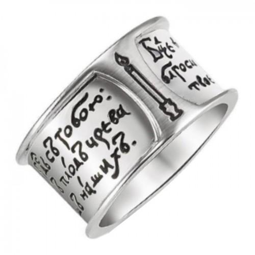 Православное серебряное кольцо «Молитва Богородице»