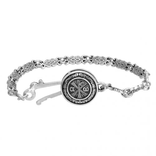 Серебряный браслет с молитвой «Боже, милостив буди»