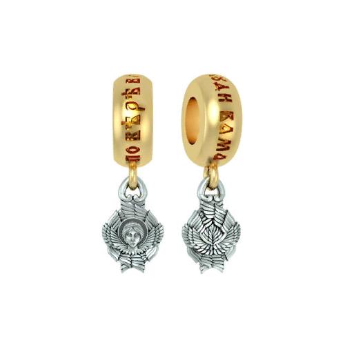 Православная бусина с изречением «По Вере Вашей да Будет Вам»