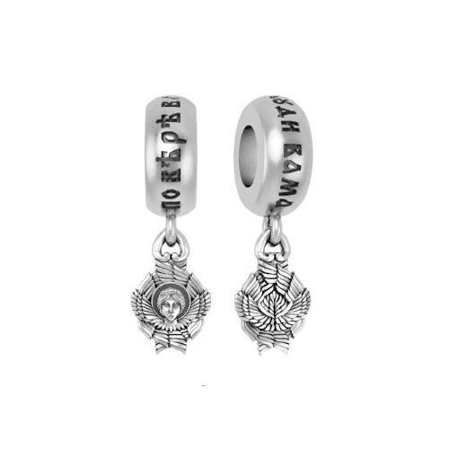 Серебряная православная бусина «Шестикрылый Серафим»