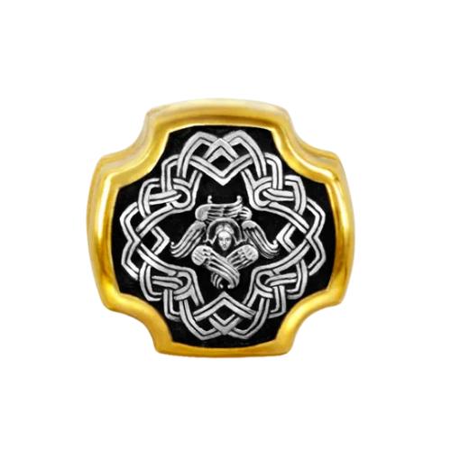 Позолоченная бусина с молитвой «Шестикрылый Серафим»