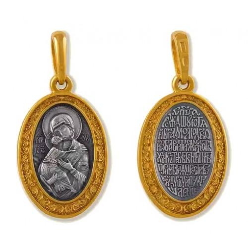 Нательный позолоченный образок. Богородица «Владимирская»