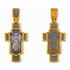 Нательный православный крестик «Ангел Великого Совета»