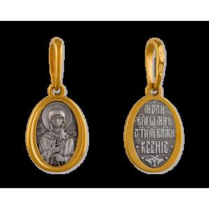 Нательный православный образок Святая Ксения. Молитва