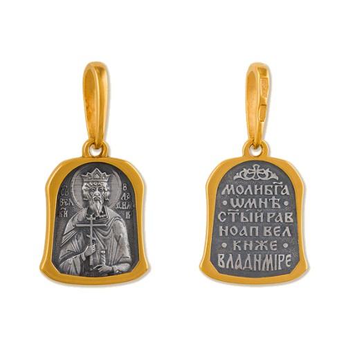 Нательный православный образок. Святой князь Владимир