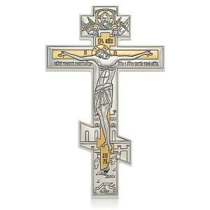 Настенный крест с Распятием Христовым. Арт. РБ(Б)