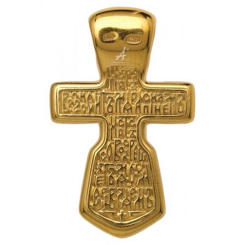 Нательный православный крест «Распятие» 101.010