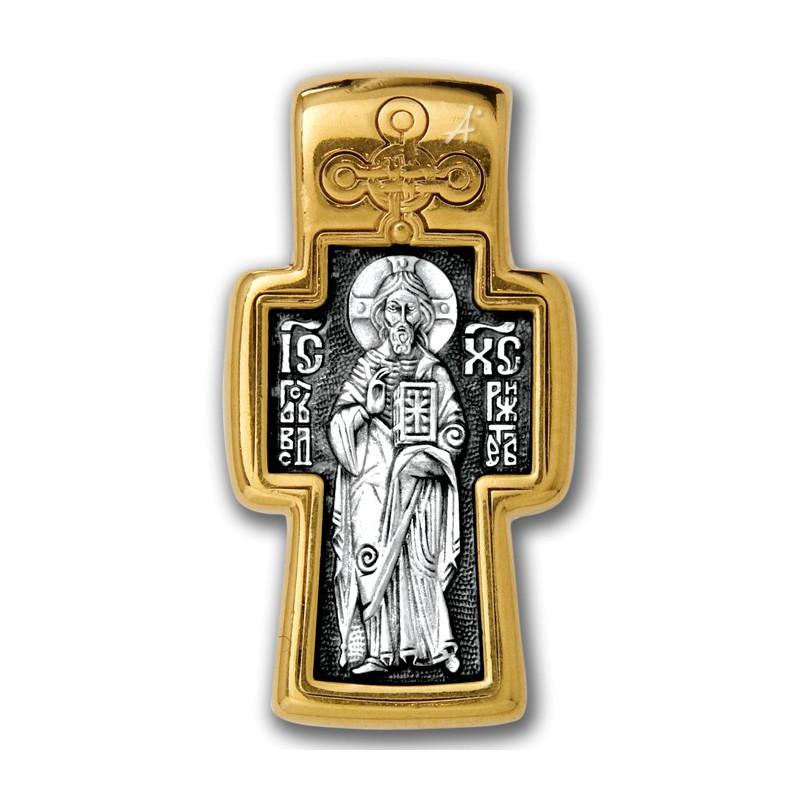 «Господь Вседержитель. «Боже, во имя Твое спаси мя...» 101.047