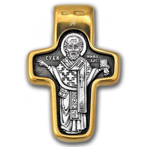 Нательный крест «Спас Нерукотворный. Свт. Николай Чудотворец» 101.054