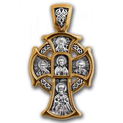 Господь Вседержитель. Икона Божией Матери «Отрада и утешение» 101.061