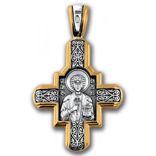 Господь Вседержитель. Великомученик Пантелеимон Целитель 101.064