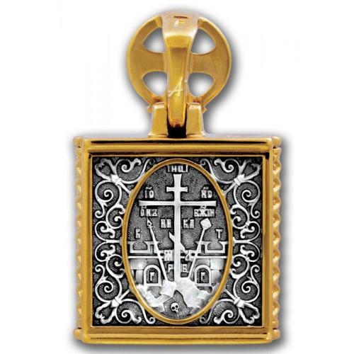 «Господь Вседержитель. Икона Божией Матери Казанская. Свт. Николай» 104.248