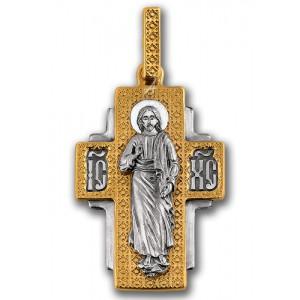 Нательный серебряный крест «Господь Спаситель»