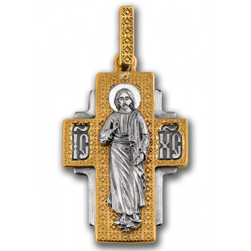 Позолоченный нательный крестик «Господь Спаситель» (арт 101.080)