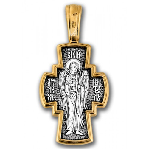 Крест с распятием Господнем. Ангел Хранитель