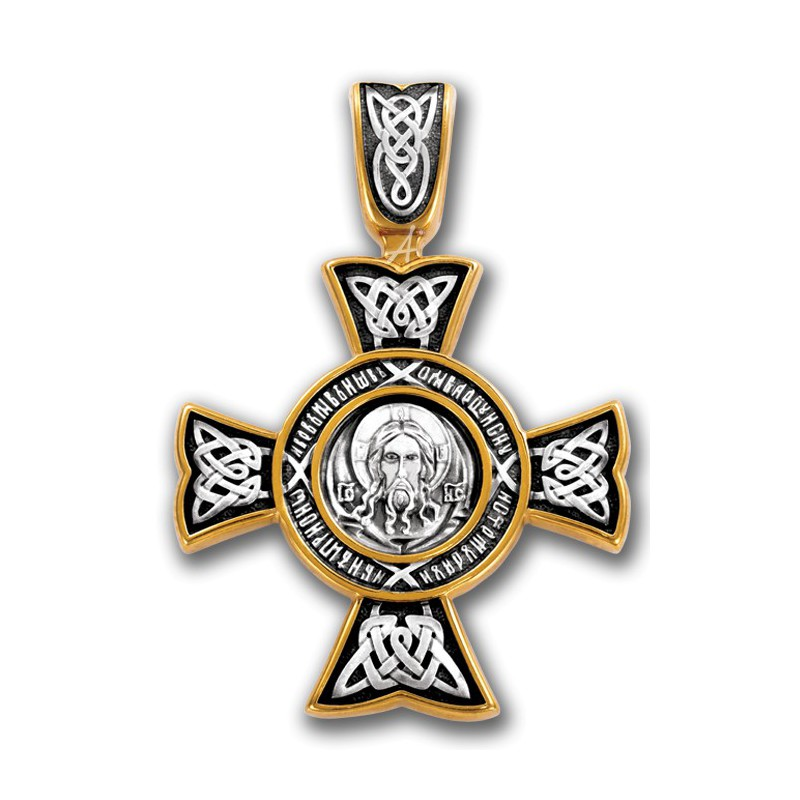 Позолоченный нательный крест с иконой святого Георгия (арт 101.228)