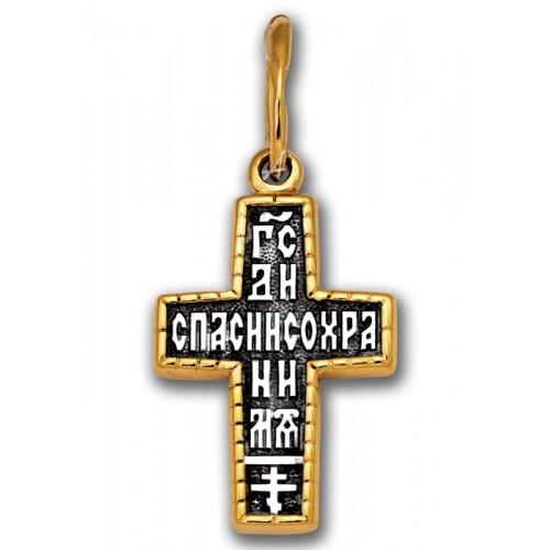 Серебряный крест с чернением «Голгофа. Молитва» 101.240